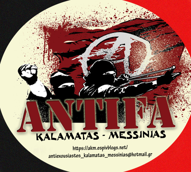 antifa kalamatas messinias